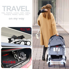 YOYAnoble Baby Stroller Trolley Portable Folding Baby Stroller Carriage poussete Lightweight light toy Stroller Car