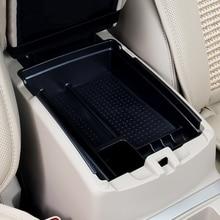 Para guantera de coche organizador reposabrazos secundario bandeja para apoyabrazos central para Nissan Qashqai J11 2014 2015 2016 2017 accesorios de coche