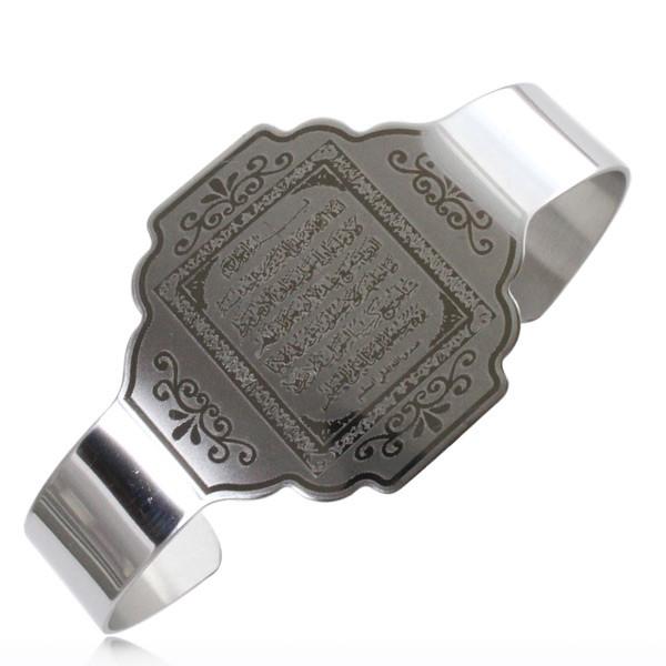 Bracelet Acier Inoxydable Kursi