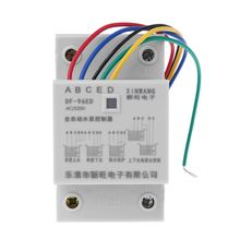 DF-96ED Automatic Water Level Controller Switch 10A 220V Water Tank Liquid Level Detection Sensor Water Pump Controller bf kt4 besful adjustable visual level controller with 7 wire sensors digital level controller led water tank full water level