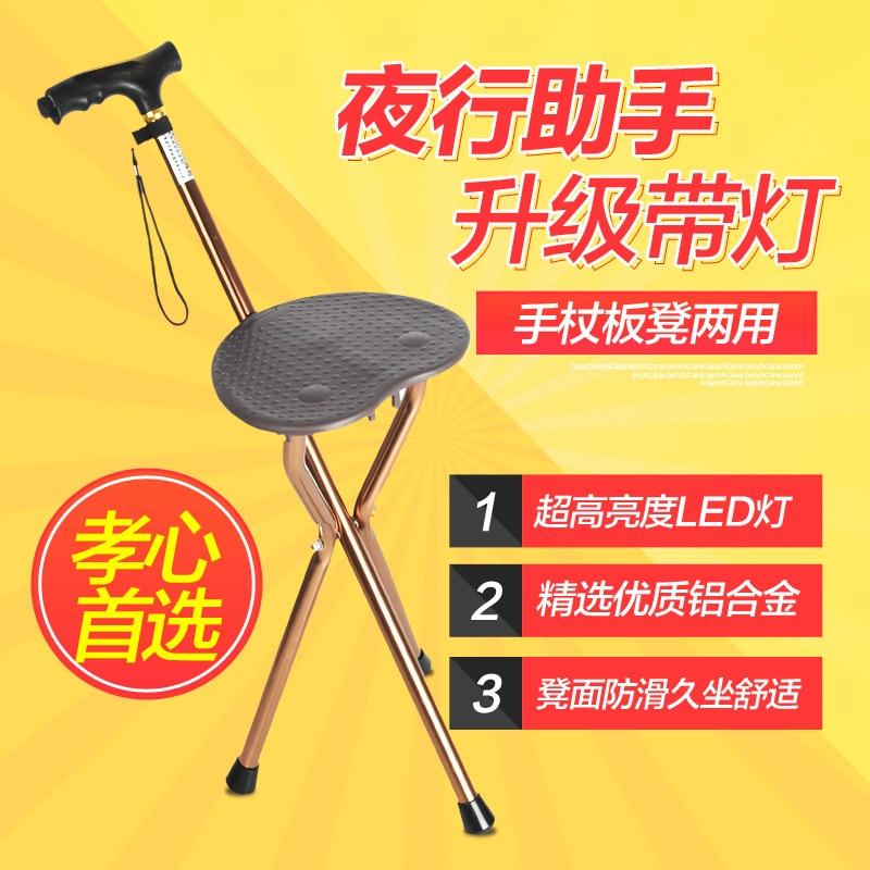 Genuine elderly quadripod Multi-function cane crutch stool multifunctional folding tripod canes stick head leading elderly Walke