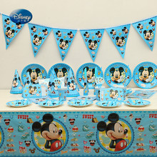 Promoción De Mickey Mouse Set Compra Mickey Mouse Set