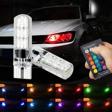 2Pcs/1set 12V 6 LED Car Interior Dome Wedge Strobe Lamp Bulbs With Remote Control T10 5050 SMD RGB Auto Motorcycle LED Light