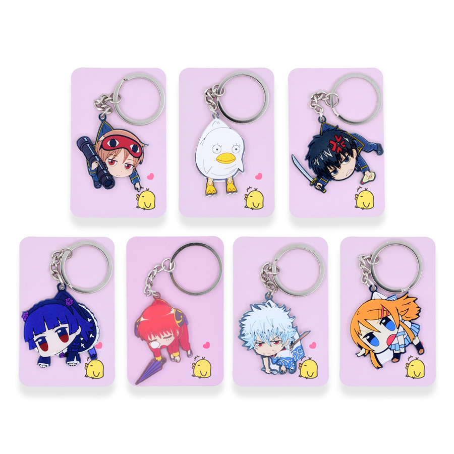 7 Styles Gintama Keychain Sakata Gintoki Fashion Jewelry Key Chains Custom made Anime Key Ring PSS210-216
