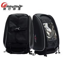 Качественные мотоциклетные магнитные сумки для топливного бака, многофункциональный рюкзак, сумка для инструментов, для езды на мотоцикле, для гонок, для путешествий, сумка для багажа