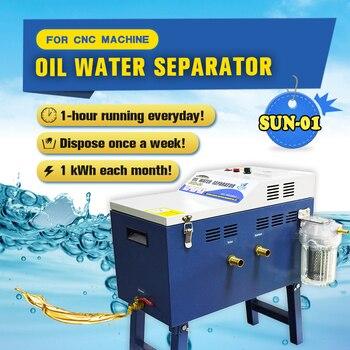 Separador de agua desnatador de aceite SUN-01 CNC para todo tipo de máquina CNC 110 V, 220V