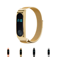CRESTED Milanese Loop Wrist Strap For Xiaomi Mi Band 2 Magnetic Buckle Link Bracelet For Xiaomi