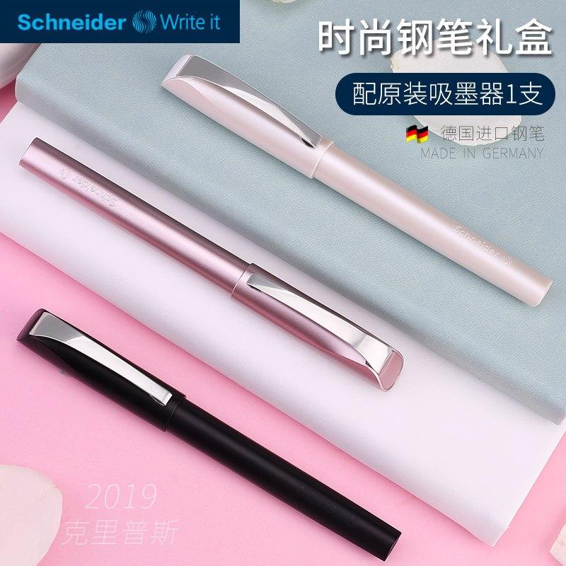 Germany SCHNEIDER Fountain Pen EF 0.35mm Krips Fountain Pen Christmas Gift  FREE Converter 1PCS