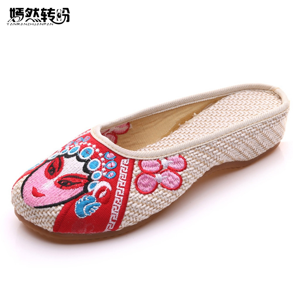 Vintage Women Slippers Casual Chinese Ethnic Old Peking Opera Embroidery National Cloth Simple Shoes Woman Sandals 34-41 frog button peking opera mask embroidery tee