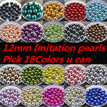 DIY 18 Colors Optional Round Acrylic Spacer Beads 12mm 50pcs/lot ABS Imitation Pearl Beads For Jewelry Making