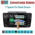 Dvd-плеер автомобиля В Тире Системы для Skoda Octavia Fabia Superb Yeti Rapid Roomster с GPS Навигации Bluetooth Рулевого колеса