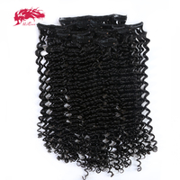 Ali Queen Hair 7pcs/Set Kinky Curly Clip In Human Hair Extensions Natural Black Color Machine Made Remy Hair 120g/Set