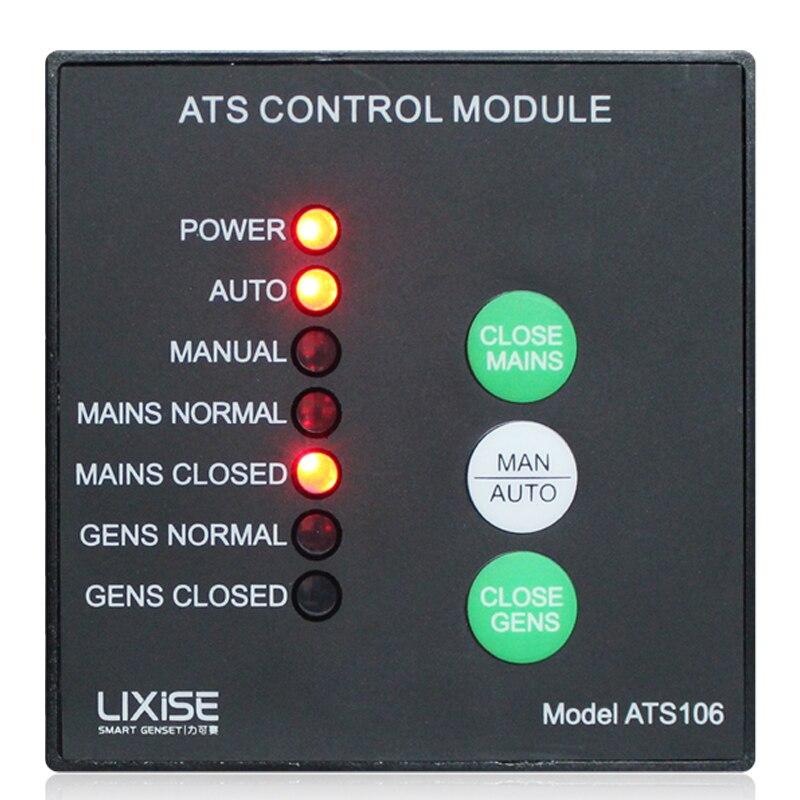ATS106 diesel generator ats dual power transfer controller ATS 106 diesel generator ats automatic transfer switch panel dse5110 deep sea controller generator controller ats moduel