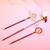 Cardcaptor Сакура прозрачная карта звезда палочка уплотнение палочка Мечта палочка коллекция аниме игрушка