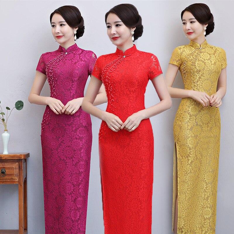 Rose rouge jaune femmes nouveauté élégant Cheongsam dentelle Sexy Style chinois robe de soirée 2018 nouvelle dame Slim Qipao