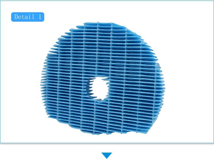 Распродажа 191 мм * 225 мм увлажнитель hepa фильтр с отверстием FZ-C100MFS фильтр для KC-W380SW KC-W200SW KC-W280SW