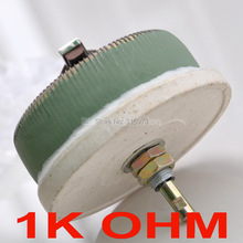 100 Вт 1 К ом высокая мощность проволочный потенциометр, реостат, переменный резистор, 100 Вт