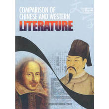 Comparison of Chinese and Western Literature Language English Paper Book Keep on Lifelong learn as long you live-297