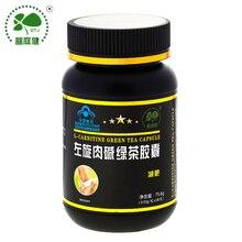 Free  shipping L-carnitine green tea capsule 0.42 g 180 pcs