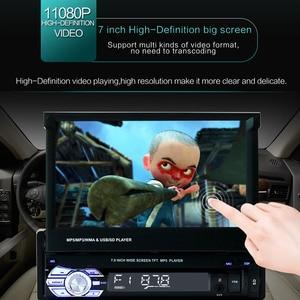 """Image 5 - 9601 7 """"HD Màn Hình Cảm Ứng Đa Năng Bluetooth Xe Hơi MP4 MP5 Người Chơi Điều Hướng Đài FM Ổ Đĩa U/AUX/ thẻ SD Phát Lại Gương Chiếu Hậu"""