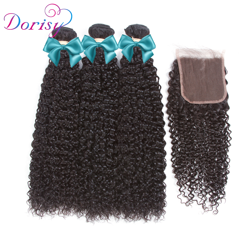 Dorisy Remy Peruvian Kinky Curly With Closure 3 Bundles Human Hair Weave 4*4 Lace Closure Natural Color For Hair Salon