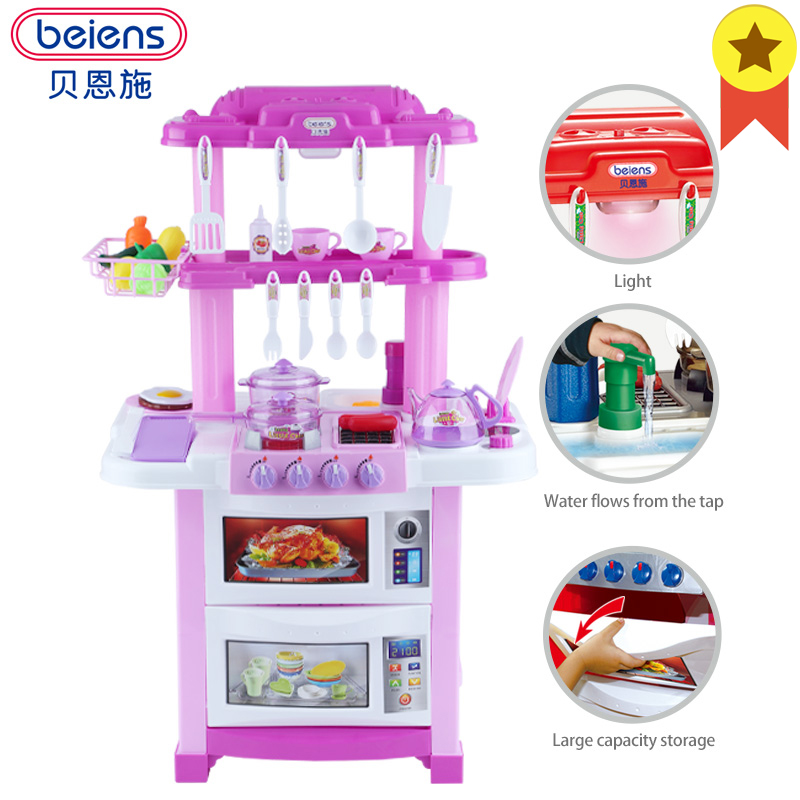 Beiens Children Kitchen Baby Play Set Kids Big Size Cooking Toys Sets Plastic Pretend Play Toy For Girls 2-4 Years Limited 32pcs set repair tools toy children builders plastic fancy party costume accessories set kids pretend play classic toys gift