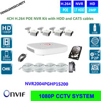 Plug And Play P2P 4CH 1080P POE Night Vesion Bullet Camera 2MP CCTV Full HD Security