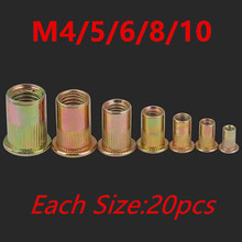 100pcs of M4/5/6/8/10 Metric Thread Flat Head Rivet Nut Rivnut Inserts Nut