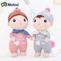Plush Sweet Cute Lovely Kawaii Stuffed Baby Kids Toys For Girls Children Birthday Christmas Gift Metoo