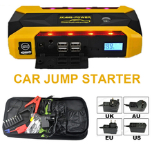 Portable Mini AUTO de Múltiples Funciones del Cargador de Batería Banco de la Energía de Refuerzo Del Motor de Arranque de Emergencia Coche de Arranque Salto Para 12 V Coche