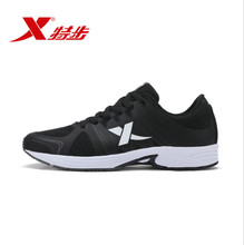 XTEP Men's Running Shoes Leather Rubber men Sneakers Athletic Sports Shoes Outdoor Trainers Shoes free shipping