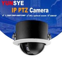 Новый 2.0MP купольная PTZ ip камера HD 1080 P 960 P 36X Zoom внутренняя автоматическая фокусировка SD карта Onvif 960 P PTZ камера 4MP/5MP внутренняя камера