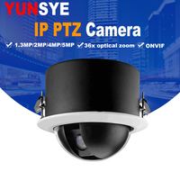 NEW 2.0MP Speed Dome PTZ IP Camera HD 1080P 960P 36X Zoom Indoor Auto Focus SD Card Onvif 960P PTZ Camera 4MP/5MP Indoor camera