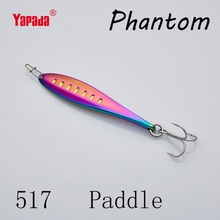 YAPADA Jigging Phantom 6g-14g 50-84mm Treble Hook Colorful Metal Spoon Fishing Lures