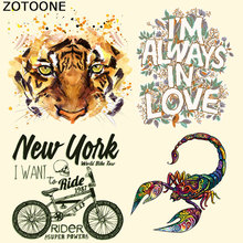 ZOTOONE Motorcycle Punk Tiger Iron on Heat Transfer Patches for Kids Clothing Letter DIY Stripes Applique T-shirt Custom Sticker