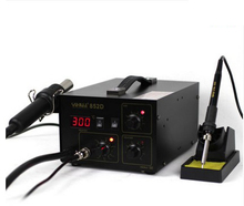 цена на YIHUA 852D 2 In 1 Soldering Station (Diaphragm Pump) Rework Soldering Station with hot air gun and solder iron Air pump type