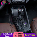 New 3 Types Car Shift Panel Protection Trim Cover Shift Cover Sticker for BMW X1 F48 LHD 2016 2017 Car Accessories