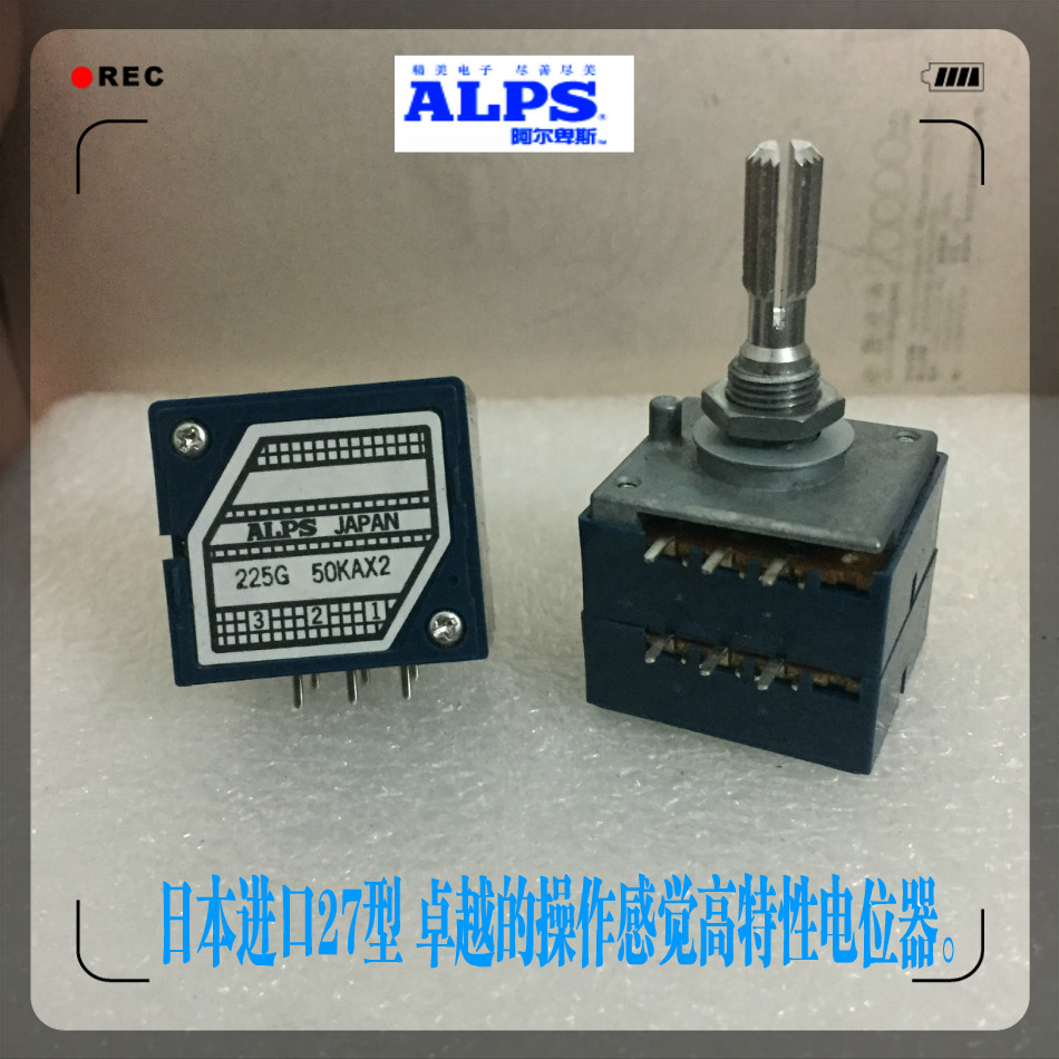 ALPS Switch RK27 Series Flower Shaft Round Shaft Amplifier Dual Volume Potentiometer 6pin A10K - A500KX2 цены