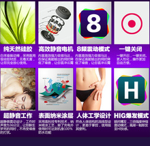 Bead vibrators for women Multispeed 36 Speed adult sex toys for woman