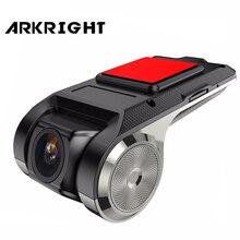 ARKRIGHT Автомобильный видеорегистратор Камера HD 1080P Авто Цифровой видеорегистратор видеокамера 6G широкоугольный объектив тире камера