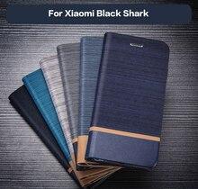 Caso de couro do plutônio do negócio para xiaomi tubarão preto caso macio tpu silicone volta capa para xiaomi preto tubarão cartão slot livro caso