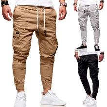 Мужские модные узкие брюки-карандаш с завязками на лодыжке, мужские повседневные штаны с завязками и боковыми карманами, шаровары, одноцветная спортивная одежда
