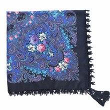 """Модный женский шарф Русский стиль шаль винтажный цветочный принт хиджаб кисточка шаль цветной платок """"Богемия"""" Кепка 90*90 см"""