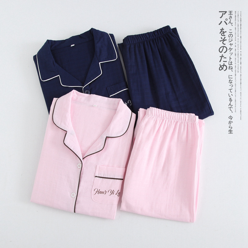 New 100% Cotton Pyjamas Women   Pajamas     Sets   Couple Spring Long Sleeve Sleepwear V-Neck Femme Lounge Pijama mujer