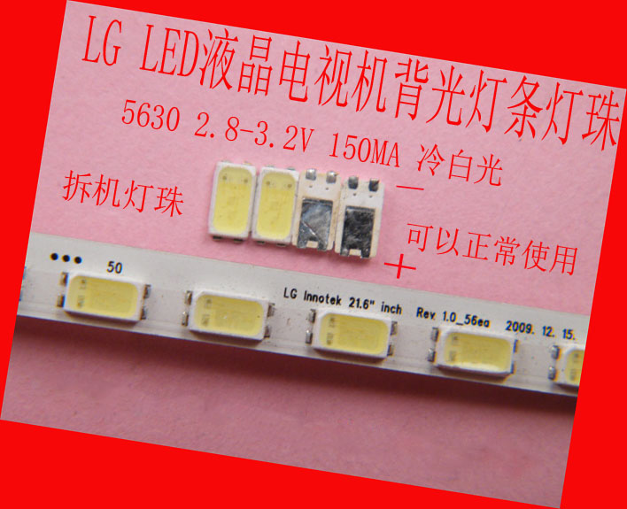 100piece/lot for repair LG LCD TV LED backlight Article lamp SMD LEDs 3V 5630 Cold white light emitting diode