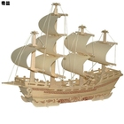 Merchant Ship Shapes Puzzle 3D Jigsaw Wooden Model Construction Kit Toy Puzzles DIY Craft Children Gift Home Decor LNY9097