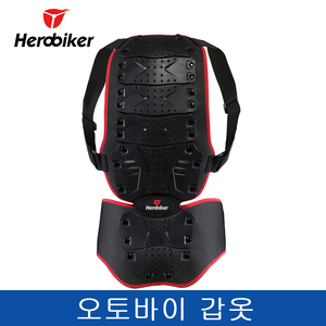 HEROBIKER Motorcycle Armor Ves