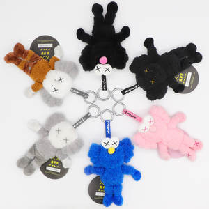 mand Kaws planet Keychains dolls hand-done decoration gift