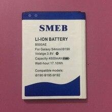 Smeb 4500 mah b500be/b500ae i9190 i9198 i9192 i9195 s4mini/pour samsung mini s4 batterie pour samsung galaxy s4 mini batterie