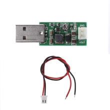 7W USB DC 5V To 6V 9V 12V 15V Adjustable Output DC Converter Step Up Boost Module